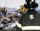 disaster recovery grants