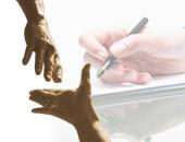 Writing Grant Proposal